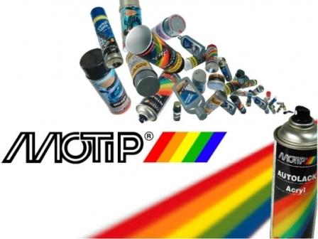 http://www.ecem-group.be/photo/product/79/motip-logo.jpg